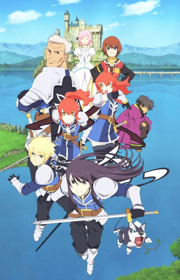 Tales Of Vesperia The First Strike Yousei Raws